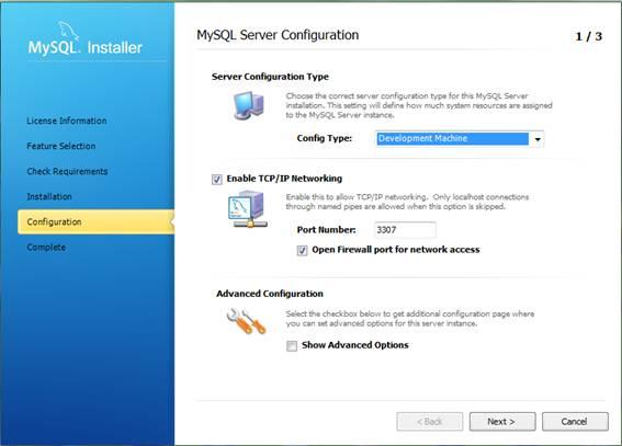 Configurando algumas opções do MySQL Server